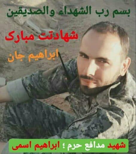 Sĩ quan cấp cao Iran thiệt mạng ở Syria - Rộ tin đồn Tư lệnh KQ Iran bị Israel giết chết - Ảnh 1.