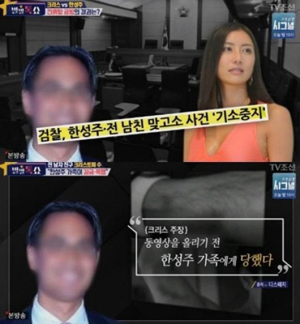 Kết cục Hoa hậu, Á hậu Hàn dính bê bối bán dâm: Tuột dốc vì tình cũ tố phục vụ 7 người/đêm, nhận 'gạch' khi cố trở lại Kbiz - ảnh 4