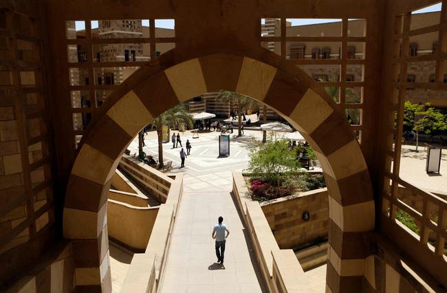 Đại học Mỹ ở thủ đô Cairo, Ai Cập.
