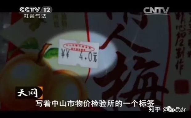 Vụ án mạng phòng 306 ở nhà khách Trung Quốc: Người đàn ông bị vợ bỏ ra tay sát hại phụ nữ quen trên mạng để trả thù đời - Ảnh 5.