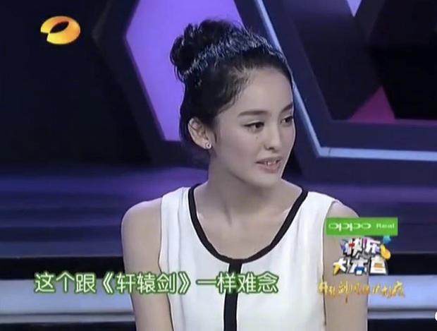 Nhan sắc mỹ nhân Cbiz lần đầu lên Happy Camp: Dương Mịch - Triệu Lệ Dĩnh khác xa bây giờ, tiếc nuối nhất là Trịnh Sảng - Ảnh 8.