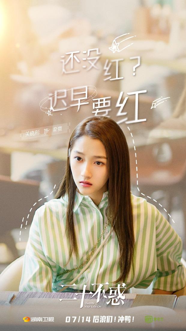 3 hội chị em quyền lực nhất Hoa ngữ: Có phim mới ủng hộ nhiệt tình, gặp biến lớn lập tức giúp đỡ - Ảnh 10.