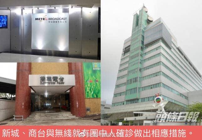 Nữ ca sĩ nổi tiếng Hong Kong nhiễm Covid-19, toàn bộ TVB bị phong tỏa - Ảnh 2.