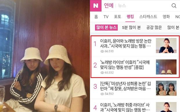 Lee Hyori và Yoona bị lên án mạnh mẽ vì tụ tập đi karaoke, còn có hành động vô ý thức giữa mùa dịch - ảnh 1