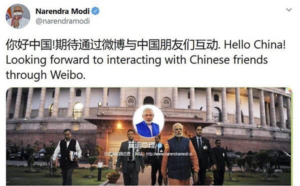 Thủ tướng Ấn Độ Modi bỏ chơi Weibo, cố xóa ảnh ông Tập Cận Bình nhưng không được