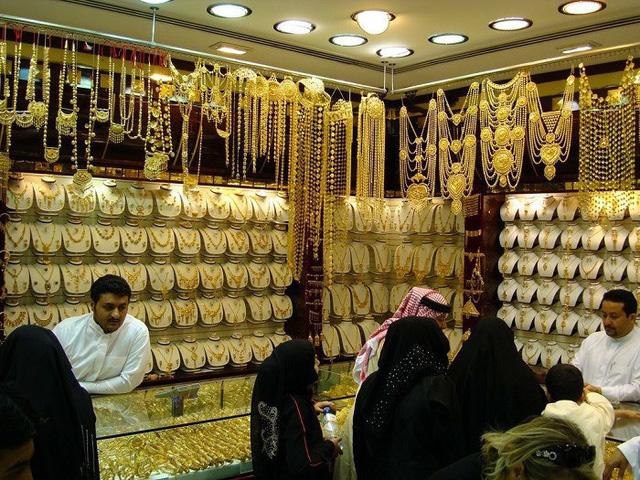 Mua vàng ở đâu rẻ nhất thế giới? - Ảnh 9.