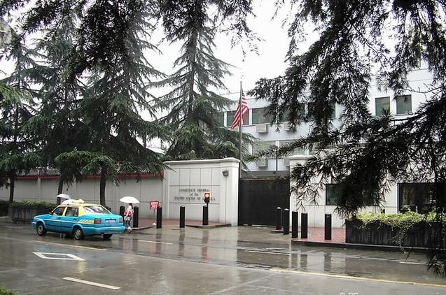 Trung Quốc phản đòn gay gắt, tuyên bố yêu cầu đóng cửa lãnh sự quán Mỹ ở Thành Đô - Ảnh 1.