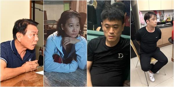 Đường dây 40kg ma túy của cựu cảnh sát Hàn Quốc: Những kẻ chết thuê cho băng nhóm tội phạm - Ảnh 2.