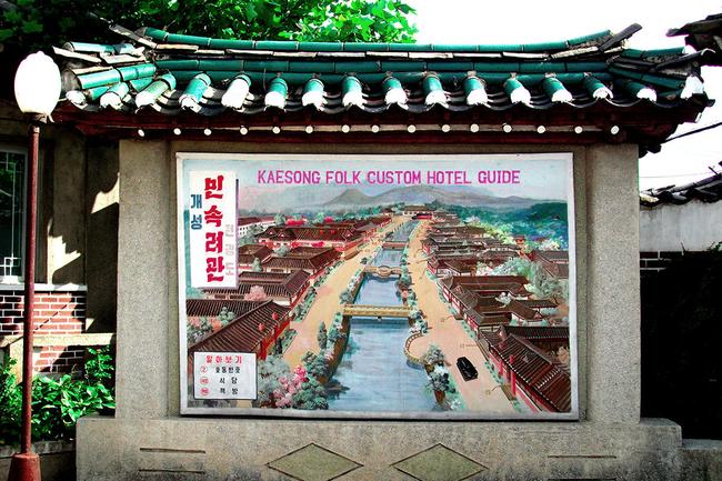 Ảnh bên trong thành phố đầu tiên của Triều Tiên bị phong tỏa vì Covid-19 - Ảnh 3.