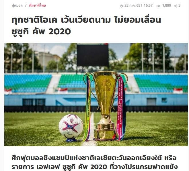 """Báo Thái Lan: """"Tất cả đều đồng ý hoãn AFF Cup ngoại trừ Việt Nam"""" - Ảnh 1."""