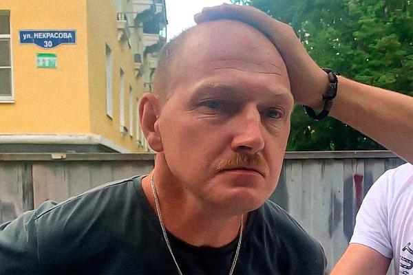 Kẻ giết người có sở thích kỳ quặc nhất Moscow - Ảnh 1.