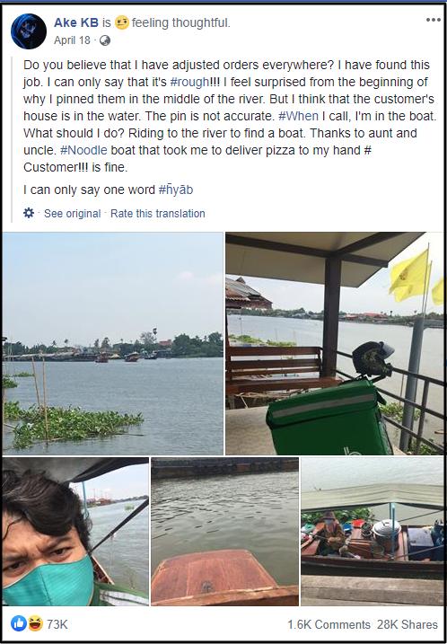 Shipper Thái Lan được tuyên dương nhờ làm 1 việc không ai ngờ vì sợ pizza của khách bị nguội - Ảnh 3.