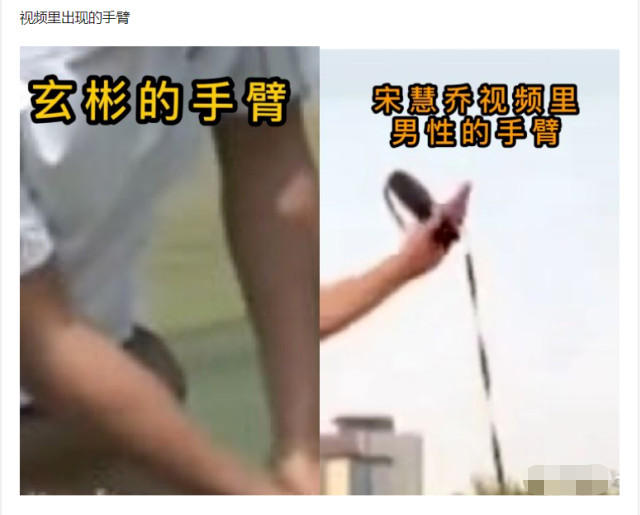 Netizen tinh ý phát hiện Hyun Bin trong video của Song Hye Kyo, cặp đôi đã thực sự tái hợp? - Ảnh 3.