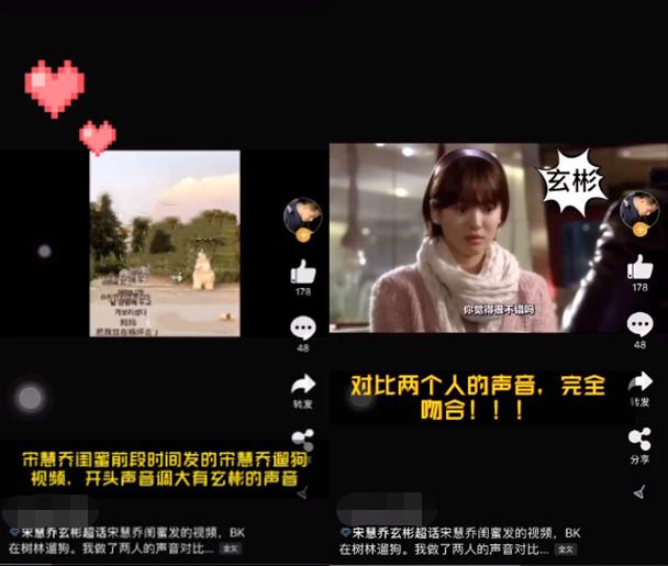 Netizen tinh ý phát hiện Hyun Bin trong video của Song Hye Kyo, cặp đôi đã thực sự tái hợp? - Ảnh 4.