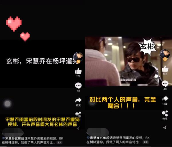 Netizen tinh ý phát hiện Hyun Bin trong video của Song Hye Kyo, cặp đôi đã thực sự tái hợp? - Ảnh 5.