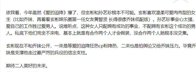 Netizen tinh ý phát hiện Hyun Bin trong video của Song Hye Kyo, cặp đôi đã thực sự tái hợp? - Ảnh 6.