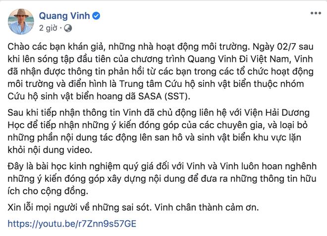 Quang Vinh bất ngờ lên tiếng xin lỗi về sự cố ngồi lên rạn san hô khi quay clip du lịch ở Phú Quốc - Ảnh 3.