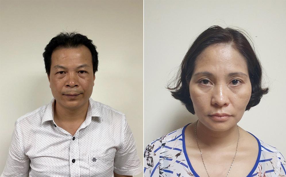 Khởi tố thêm hai Trưởng phòng của CDC Hà Nội ở vụ nâng...