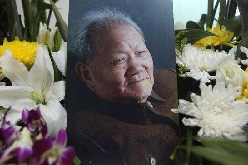 """Võ công bí ẩn của """"thiên tài võ thuật"""" từng là vệ sĩ trưởng cho Mao Trạch Đông - Ảnh 5."""