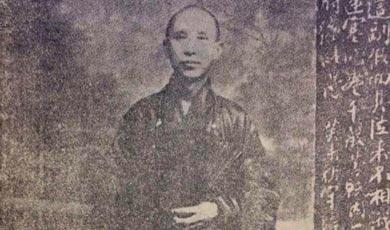 Phương trượng Thiếu Lâm Tự có nội công phi phàm nhưng đoản mệnh, tử nạn khi mới 36 tuổi - Ảnh 2.