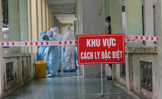 Thêm 6 ca mắc mới COVID-19, trong đó 4 ca ở Đà Nẵng; Yêu cầu cách ly xã hội toàn TP Đông Hà trong 15 ngày - Ảnh 1.