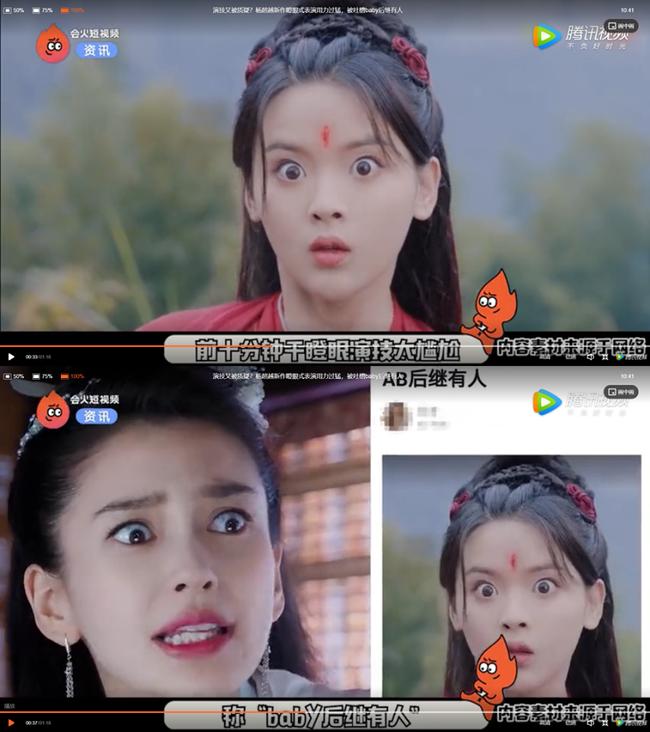 Mỹ nữ đẹp nhất Trung Quốc Dương Siêu Việt bị chê là truyền nhân diễn dở đáng xấu hổ của Angelababy - Ảnh 2.