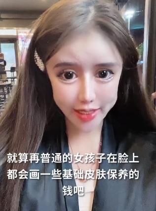 Dân tình khiếp vía khi nhìn gương mặt mẫu nữ Trung Quốc 16 tuổi sau 70 lần phẫu thuật thẩm mỹ - Ảnh 1.