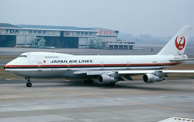 Chiếc máy bay gặp nạn 35 năm về trước khiến hơn 500 người chết bất ngờ xuất hiện trở lại làm dân Nhật hoang mang - Ảnh 7.