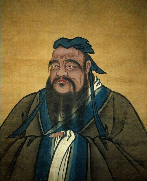 Điểm dị tướng trên gương mặt Khổng Tử: Vì sao người xưa lại coi đó là điềm lành? - Ảnh 1.