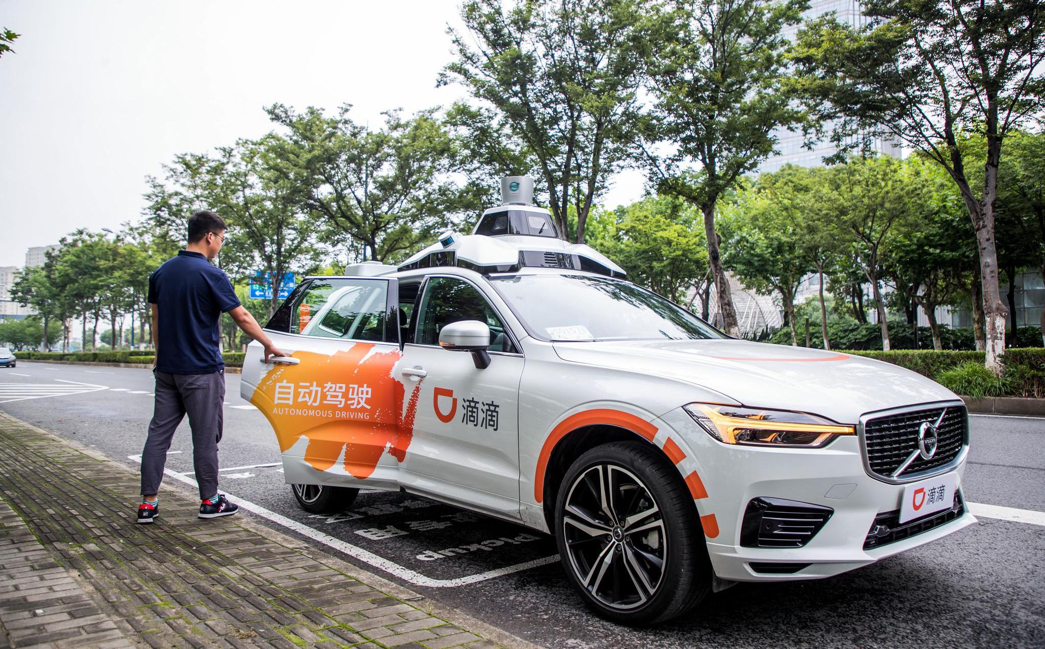 [VIDEO] Taxi không người lái của hãng Didi Trung Quốc hoạt động như thế nào?