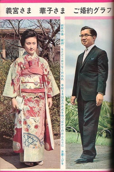 Điều ít biết về nàng dâu sắc nước hương trời của hoàng gia Nhật Bản, khí chất khó ai bì kịp, không sinh con vẫn được gia đình chồng nể trọng - Ảnh 7.