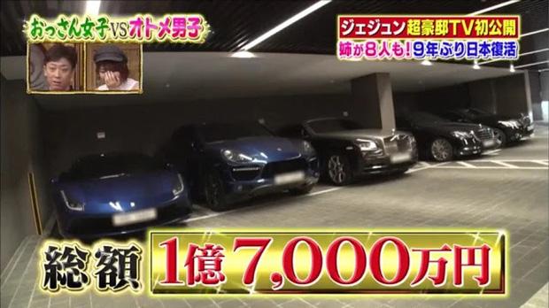Lóa mắt trước căn hộ nhỏ 100 tỷ xa hoa của Jaejoong (JYJ): Nội thất sương sương cả chục tỷ, 5 chiếc siêu xe dàn hàng dài - Ảnh 15.
