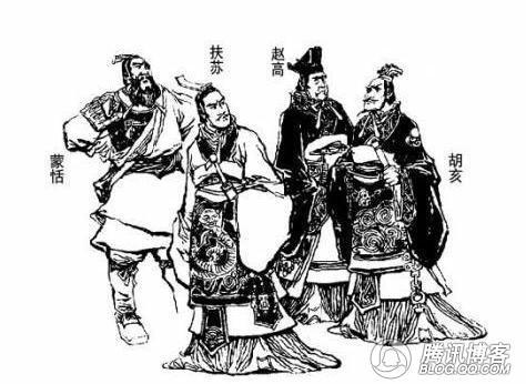 Bức chiếu thư oan nghiệt của Tần Thủy Hoàng: Khiến người con có hiếu phải tự vẫn - Ảnh 4.