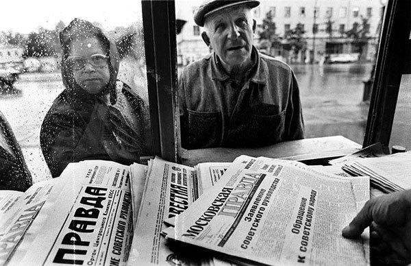 Nhìn lại cuộc chính biến góp phần đẩy nhanh sự sụp đổ của Liên Xô - Ảnh 1.