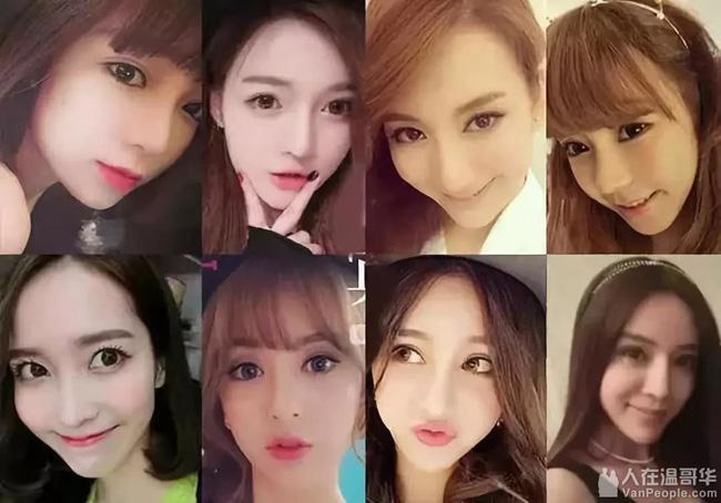 Có 200.000 gương mặt Trung Quốc bị hủy hoại trong 10 năm: Khi ranh giới sắc đẹp - tử vong vô cùng mỏng manh và sự hỗn loạn của phẫu thuật linh hồn - Ảnh 1.