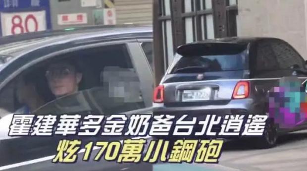 Cặp đôi Lâm Tâm Như ngày càng chịu chơi: Vợ khoe vòng 50 viên kim cương chói mắt, chồng tậu xế tiền tỷ... đi chợ - Ảnh 3.