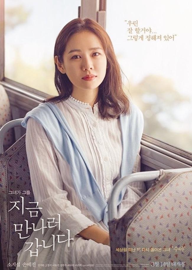 Bốn nữ thần trong series phim 4 mùa đình đám Hàn Quốc: Son Ye Jin - Song Hye Kyo vướng tin đồn tình ái với cùng một người, Choi Ji Woo viên mãn bên chồng con, còn người cuối cùng vẫn im hơi lặng tiếng - Ảnh 18.