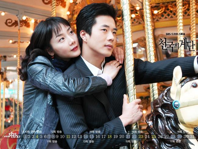 Bốn nữ thần trong series phim 4 mùa đình đám Hàn Quốc: Son Ye Jin - Song Hye Kyo vướng tin đồn tình ái với cùng một người, Choi Ji Woo viên mãn bên chồng con, còn người cuối cùng vẫn im hơi lặng tiếng - Ảnh 10.