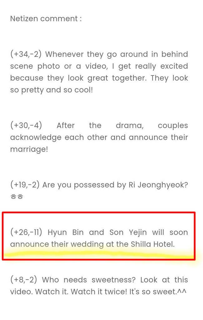 Xôn xao thông tin Hyun Bin - Son Ye Jin sắp thông báo đám cưới, tiết lộ luôn địa điểm tổ chức hôn lễ? - Ảnh 1.