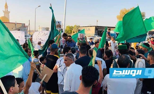 Libya nóng: Người dân xuống đường biểu tình, ủng hộ con trai ông Gaddafi tái xuất chính trường - Ảnh 5.