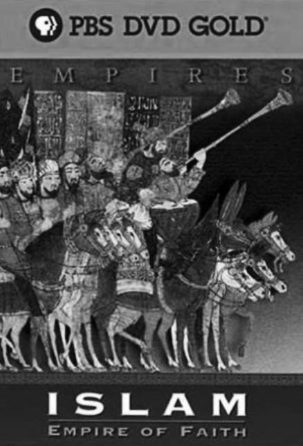 Đế chế Ottoman - Từ không chốn dung thân đến bá chủ thế giới - Ảnh 5.