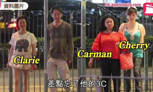 Nam tài tử Hong Kong là thiếu gia giàu có, hạnh phúc bên ba bà vợ nhưng không sinh con - Ảnh 3.