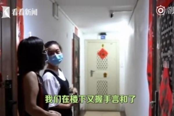 Trung Quốc: Đập vỡ camera nhà hàng xóm vì sợ vận đen - Ảnh 1.