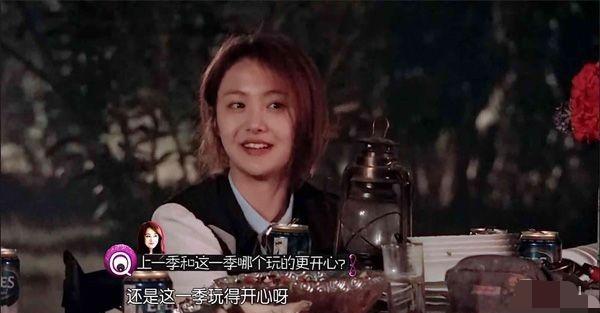Liên hoàn phốt khiến Trịnh Sảng bị chỉ trích EQ thấp: Tranh chỗ, quát nạt tiền bối, dồn Dương Mịch vào thế khó xử - Ảnh 18.