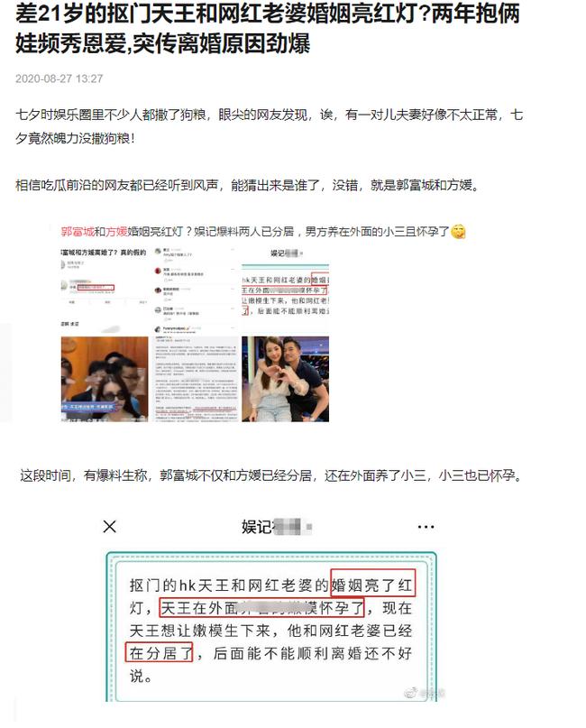 Tình nhân bên ngoài mang thai, Thiên Vương Quách Phú Thành ly hôn bà xã hotgirl? - Ảnh 1.