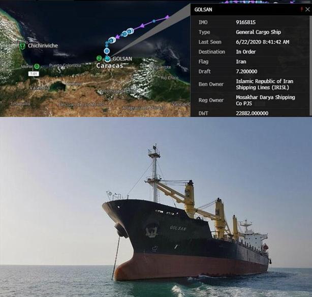 Reuters: Ẩn mình dưới vỏ bọc chở thực phẩm tới Venezuela, tàu Iran chứa thứ cực nguy hiểm? - Ảnh 1.
