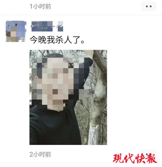 Án mạng chấn động MXH hôm nay: Sau khi liên tiếp dùng đá cứng đánh bạn gái tử vong, gã thanh niên đăng dòng trạng thái gây ám ảnh - Ảnh 1.