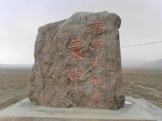 Thảm kịch 100 năm trước ở Trung Quốc: Sau đêm sinh tử, 1 hồ nước bất ngờ xuất hiện - Ảnh 1.