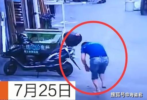Không đòi được tiền lương, thanh niên 31 tuổi cầm dao đuổi giết con trai ông chủ - Ảnh 1.