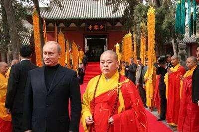Phương trượng Thiếu Lâm Tự hé lộ mức lương khó tin khi bị đồn sở hữu khối tài sản khổng lồ - Ảnh 3.